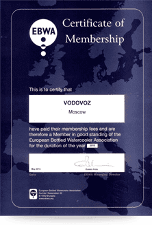 ���������� Certificate of Membership