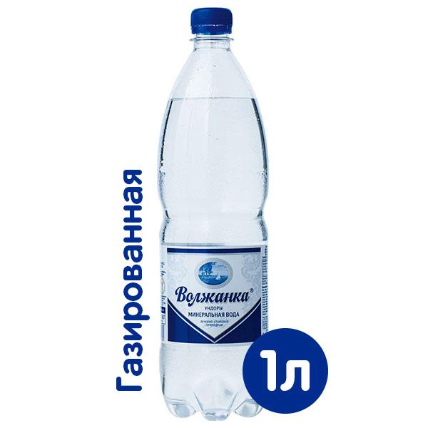 Вода Волжанка 1 литр, газ, пэт, 12 шт. в уп.