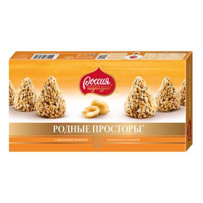 Конфеты Родные просторы с арахисовой начинкой и вафельной крошкой 125 гр