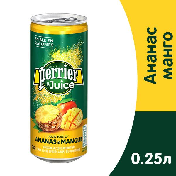 Вода Perrier ананас-манго 0.25 литра, газ, ж/б, 24 шт. в уп. фото