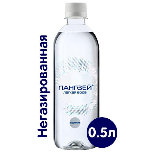 Легкая вода Лангвей 125 Премиум 0.5 литра, без газа, пэт, 12 шт. в уп. фото