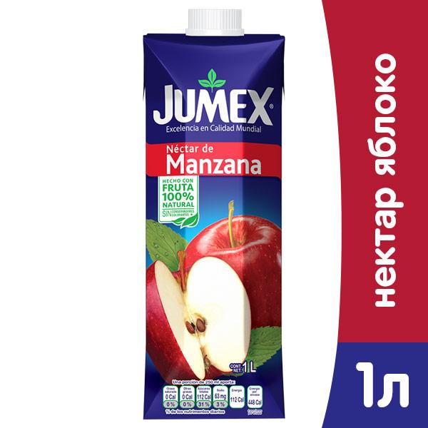 Купить со скидкой Нектар Jumex яблоко 1 литр, 12 шт. в уп.