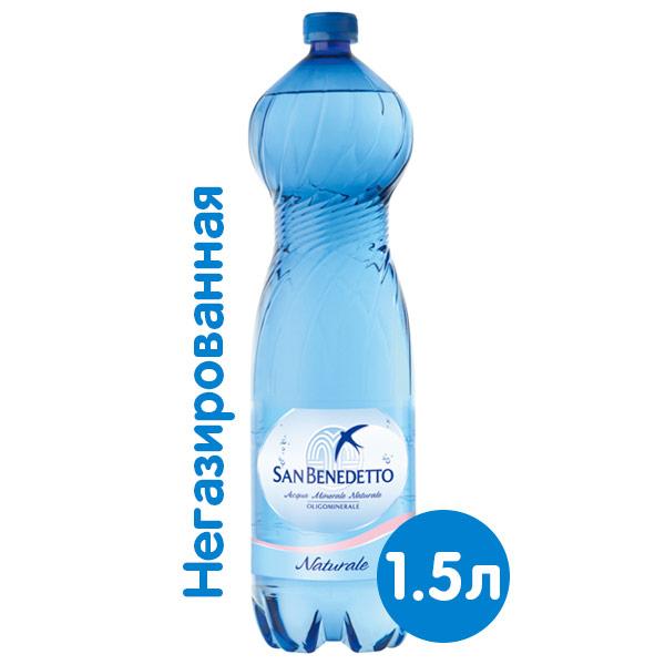 Вода San Benedetto 1.5 литра, без газа, пэт, 6 шт. в уп.