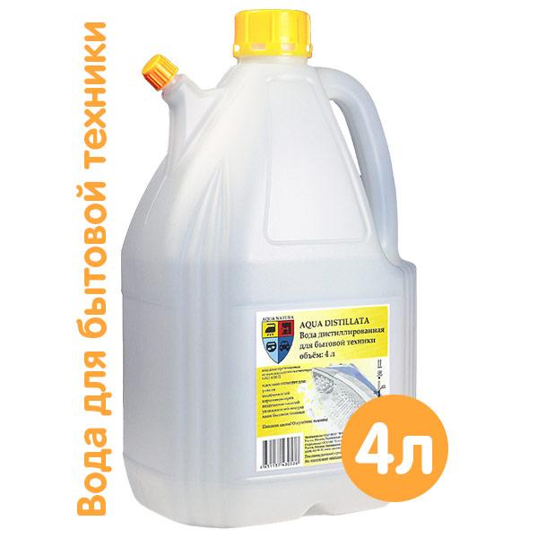 Дистиллированная вода Aqua Distillata для бытовой техники 4 литра фото