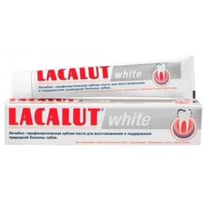 Зубная паста LACALUT white (75мл)