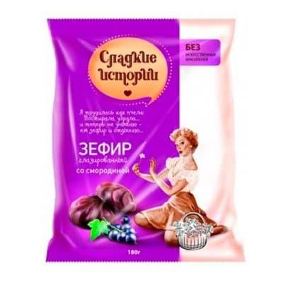 Зефир Сладкие Истории Черная смородина в шоколадной глазури 180 гр