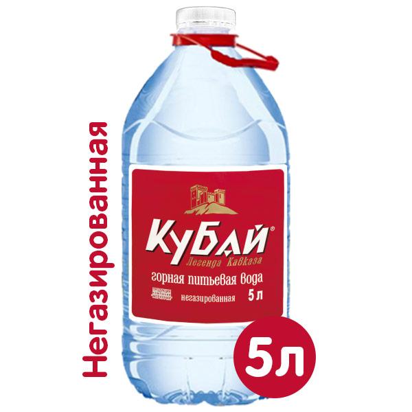 Вода Кубай 5 литров, 2 шт.