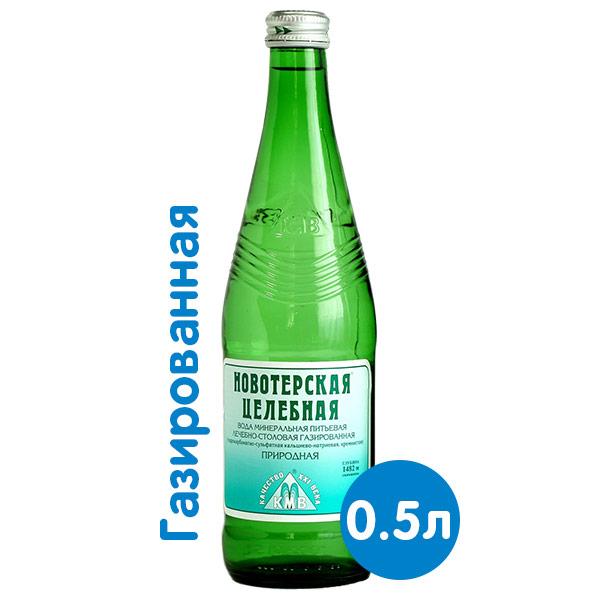 Вода Новотерская Элит целебная 0.5 литра, газ, стекло, 12 шт. в уп. фото
