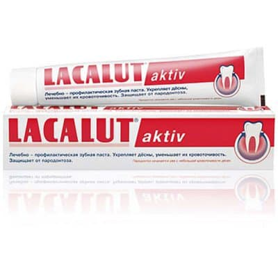 Зубная паста LACALUT aktiv (75мл)