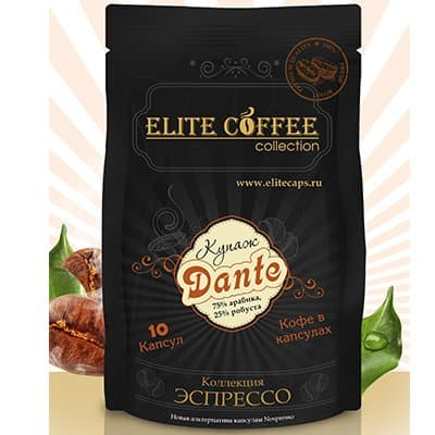 Кофе в капсулах Elite Coffee Collection Dante