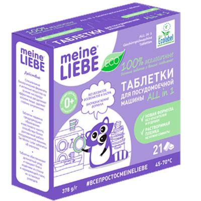 Таблетки Meine Liebe для посудомоечной машины 21 шт фото