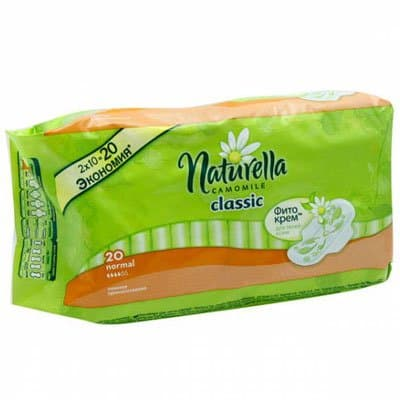 Прокладки Naturella classic normal 4 капли 20шт