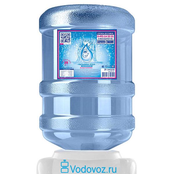 Королевская вода (Мия) Высшей категории 19 литров фото