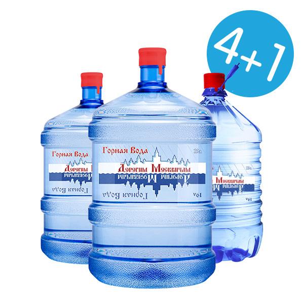 5 бутылей воды Дорогим Москвичам по цене 4-х фото