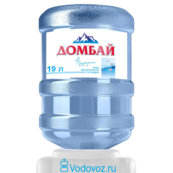 Вода Домбай Ульген 19 литров