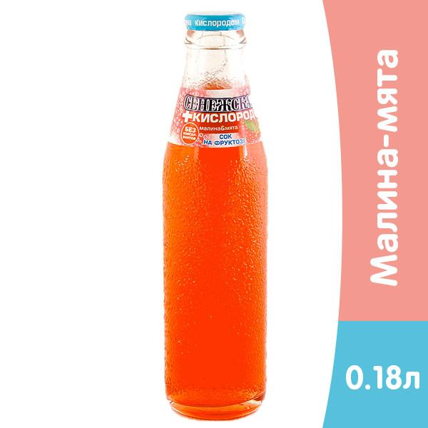 Вода Сенежская + кислород О2 со вкусом малины и мяты 0.18 литра, газ, стекло, 18 шт. в уп.