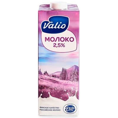 Молоко Valio Elite 2,5% БЗМЖ 973 мл, 12 шт. в уп.