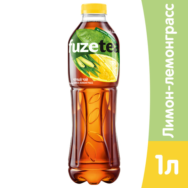 Холодный чай Fuzetea лимон-лемонграсс 1 литр, пэт, 12 шт. в уп. фото