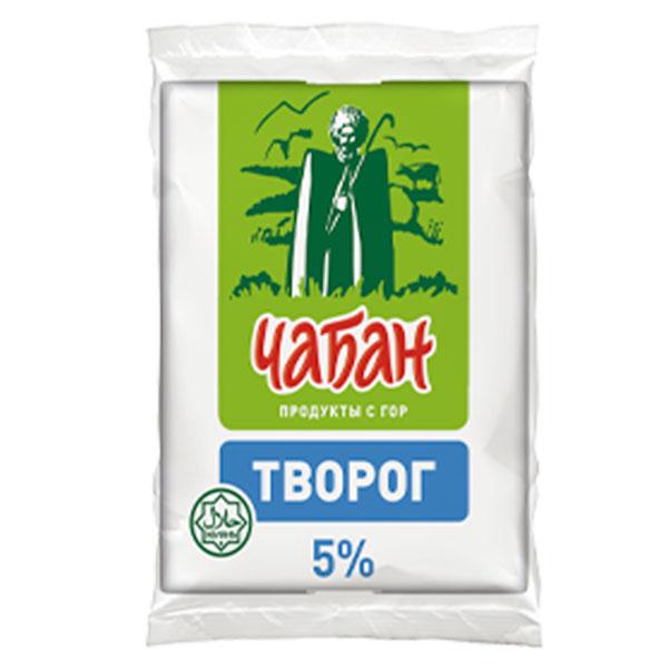 Творог Чабан Нальчикский МК 5% БЗМЖ