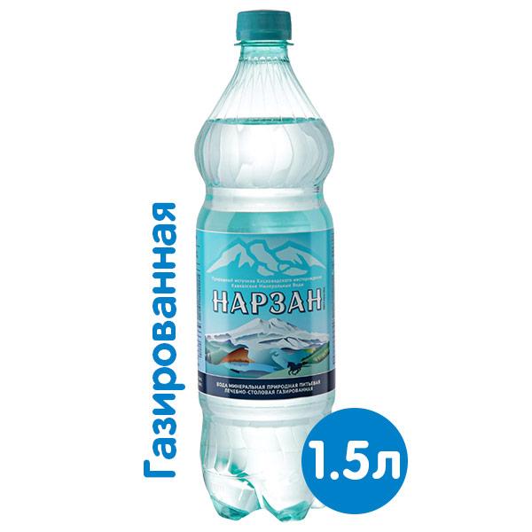 Вода Нарзан Тэсти 1.5 литра, газ, пэт, 6 шт. в уп. фото