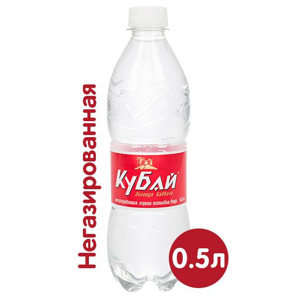 Вода Кубай 0.5 литра, без газа, пэт, 12 шт. в уп.