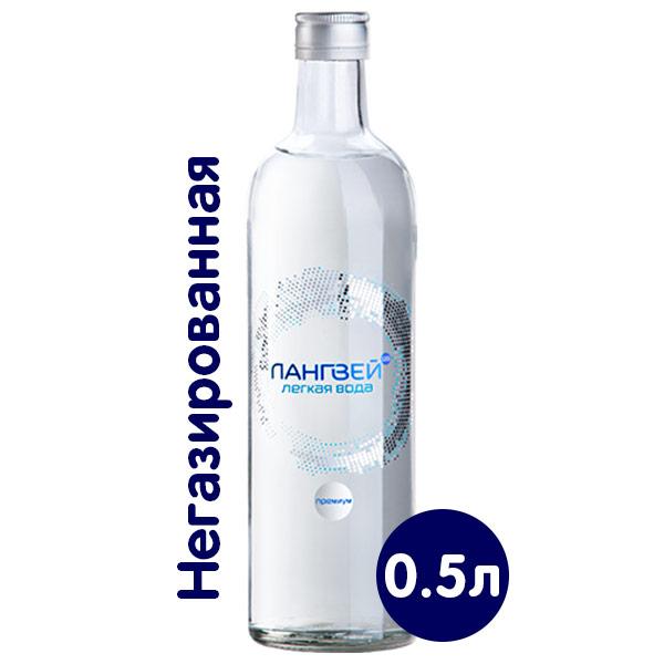 Легкая вода Лангвей 125 Премиум 0.5 литра, без газа, стекло, 12 шт. в уп.