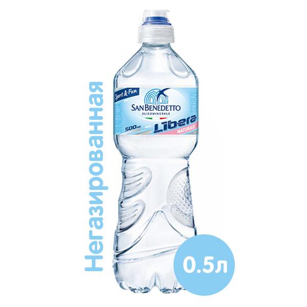 Вода San Benedetto 0.5 литра, спорт, без газа, пэт, 24 шт. в уп.