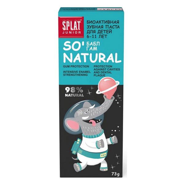 Зубная паста Splat детская Junior Бабл Гам 6 -11лет 73г фото