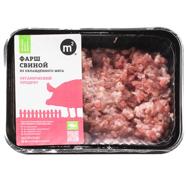 Свинина фарш Ферма М2 охлажденный 0,4-0,7 кг