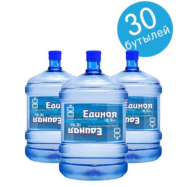 Единая 30 бутылей фото
