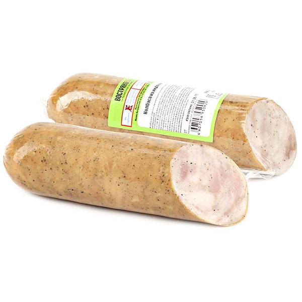Колбаса из индейки варено копченая Востряково 300 гр