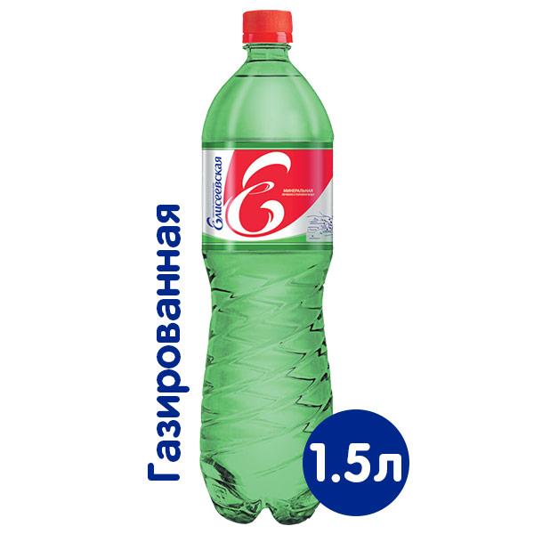 Вода Елисеевская минеральная 1.5 литра, газ, пэт, 6 шт. в уп. фото
