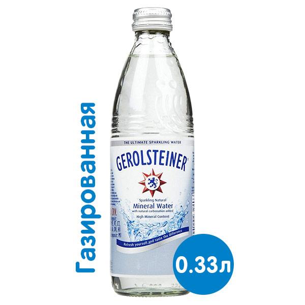 Вода Gerolsteiner Sparkling 0.33 литра, газ, стекло, 24 шт. в уп. фото
