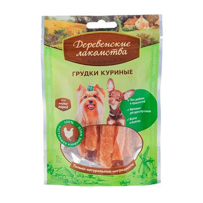 Деревенские лакомства для собак миниатюрных пород грудки куриные 55 гр фото