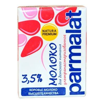 Молоко Parmalat 3,5% БЗМЖ 0.2 литра, 27 шт. в уп. фото