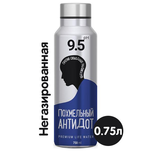Ионизованная вода Похмельный антидот 0.75 литра, без газ, ж/б, 12 шт. в уп.