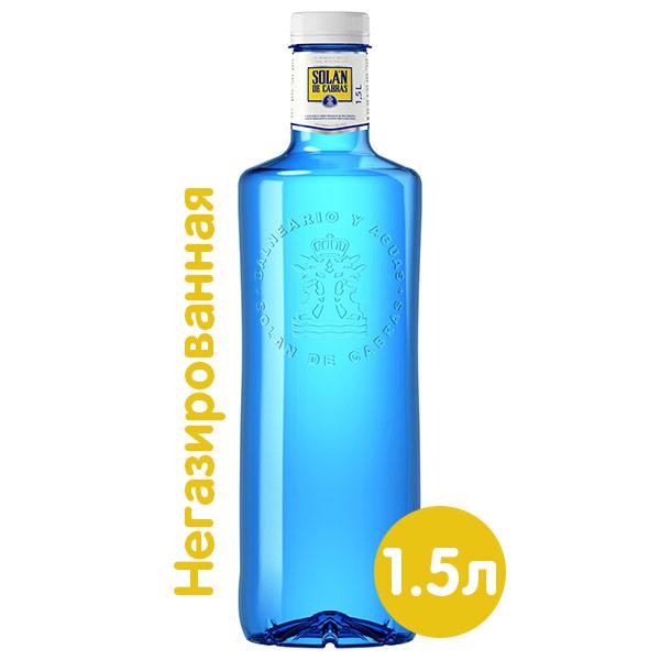 Вода Solan de Cabras 1,5 литра, без газа, пэт, 6 шт. в уп. фото