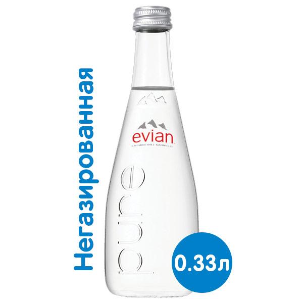 Вода Evian 0.33 литра, без газа, стекло, 20 шт. в уп.
