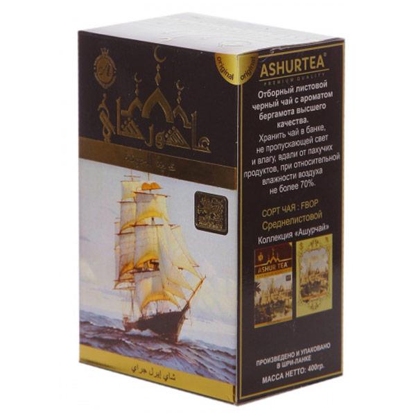 Чай черный Ashurtea FBOP Earl среднелистовой 400 гр