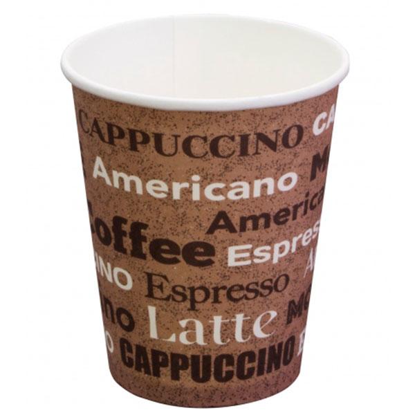 Стаканы Coffee картонные 0,2 литра 100 шт. в уп. фото
