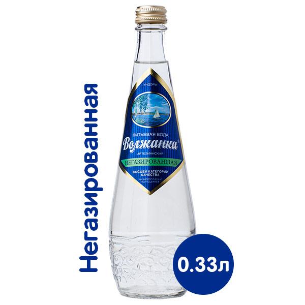 Вода Волжанка питьевая 0.33 литра, без газа, стекло, 24 шт. в уп. фото
