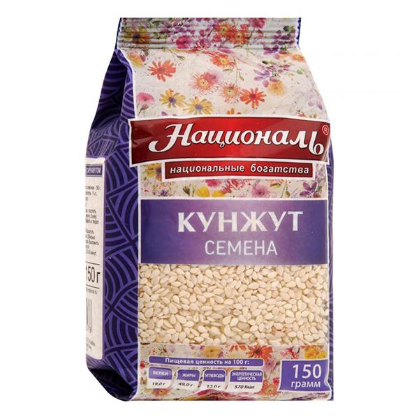 Кунжут Националь семена 150 гр