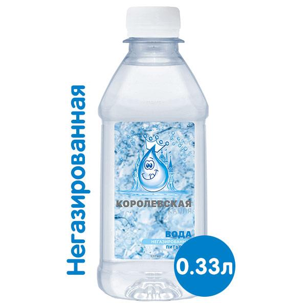 Королевская вода (Мия) 0.33 литра, без газа, пэт, 24 шт. в уп.
