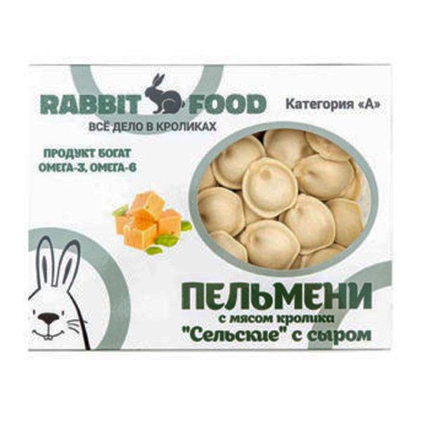 Пельмени с мясом кролика и сыром Rabbit food Сельские замороженные 500 гр