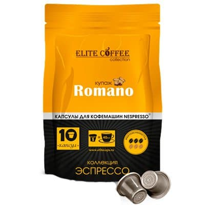 Кофе в капсулах Elite Coffee Collection Romano