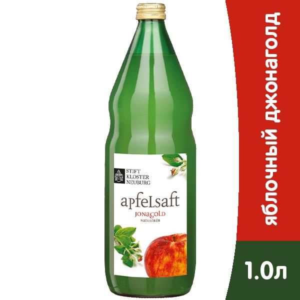 Сок Stift Klosterneuburg яблочный Джонаголд 1 литр, стекло, 6 шт. в уп. фото
