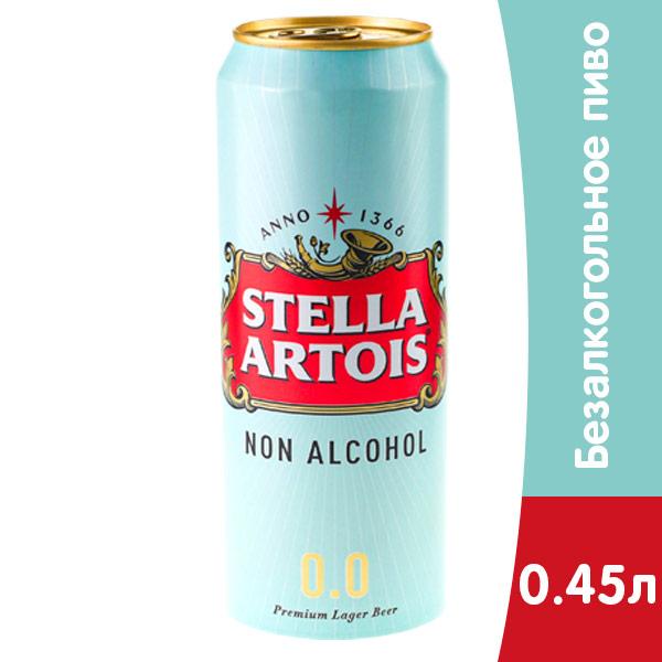 Безалкогольное пиво Stella Artois 0.45 литра, ж/б, 6 шт. в уп.
