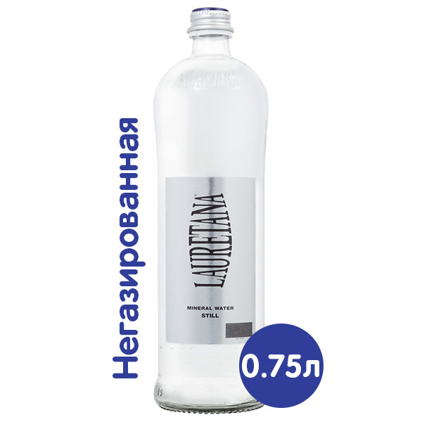 Вода Lauretana Pininfarina 0.75 литра, без газа, стекло, 6 шт. в уп.