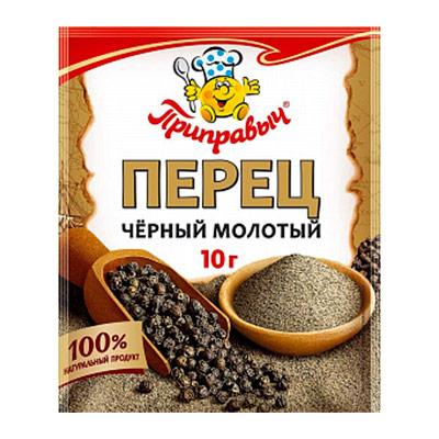 Перец черный молотый Приправыч 10 гр