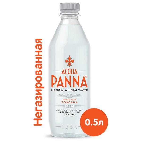 Вода Acqua Panna 0.5 литра, без газа, пэт, 24 шт. в уп.